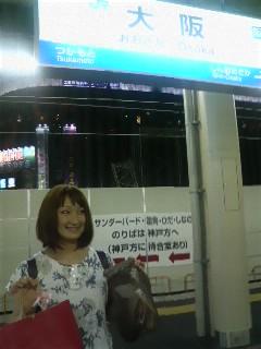 好きやねん、大阪