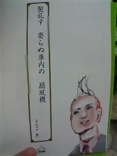 介護体験最終日〜車椅子と給与明細を聞き間違える〜